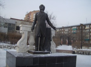 "Nowhere on this monument does it say ""Pushkin."" Nearly 200 years later, every Russian can recognize the face of dear Alexander Sergeevich."