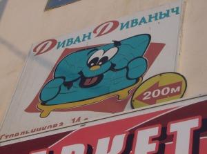 Russian pun!!!